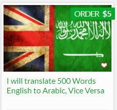 englishtoarabic