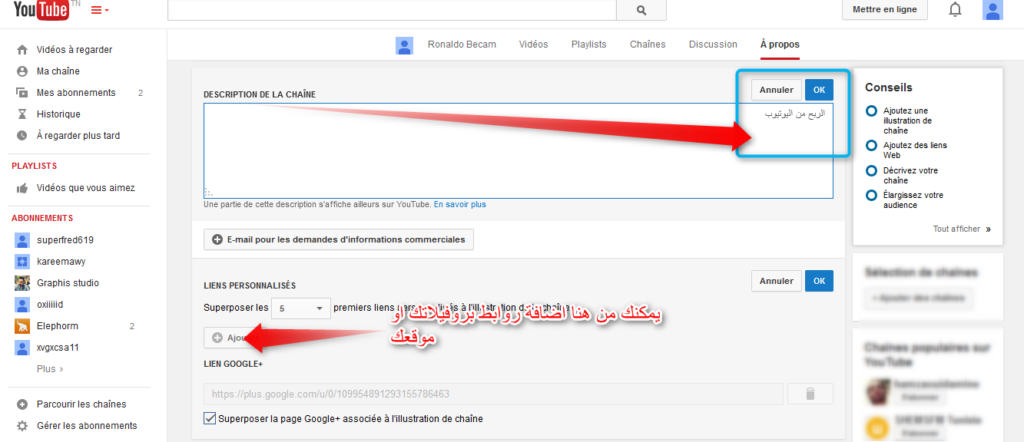 google-youtube-2