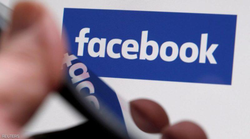 فيسبوك يطوّر خاصية السلامة