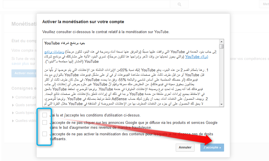 google-youtube-6