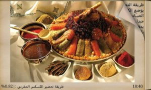 kitchen_morocco