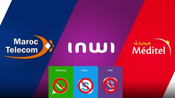 عودة خدمة VoIP للعمل من جديد في المغرب