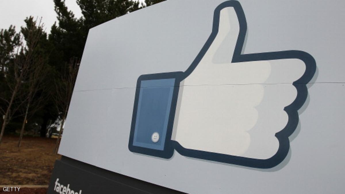 مجموعات عربية  فالفيسبوك مخصصة للمبرمجين