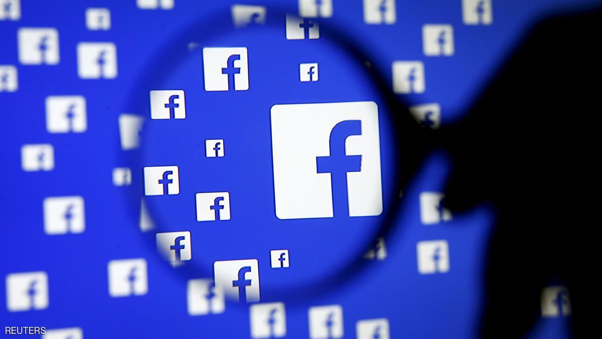 رسميا فيسبوك لن تدعم الحكومات ضد المسلمين
