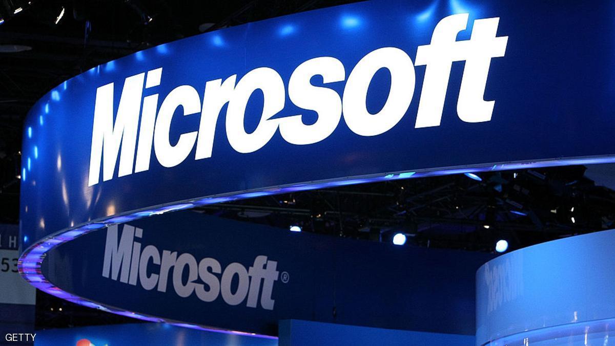 لأول مرة منذ 17 سنة الإعلان عن قيمة مايكروسوفت