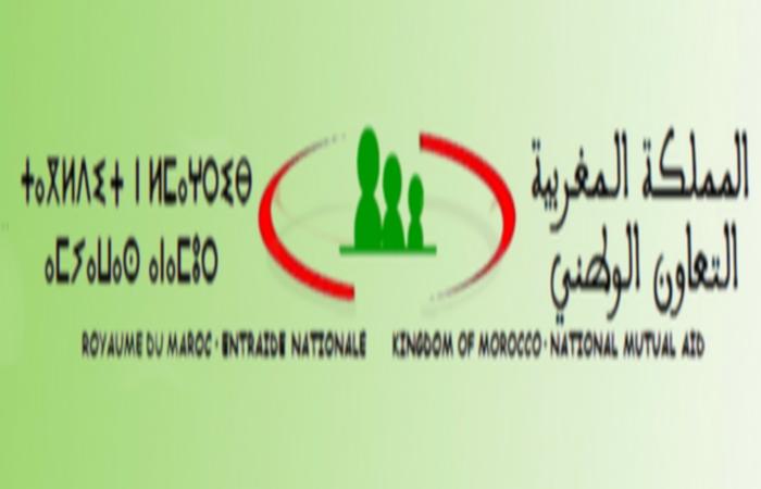 شروط توظيف المساعدين والمساعدات الاجتماعيات بالتعاون الوطني