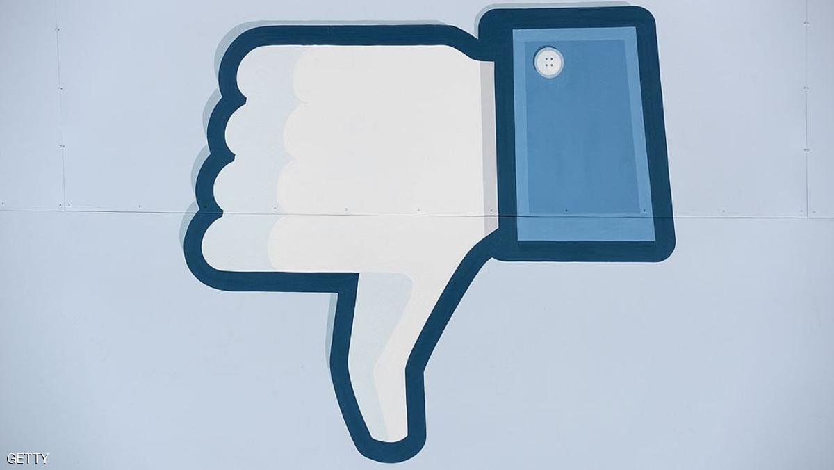 """أخيرا زر """"Dislike"""" في فيسبوك"""