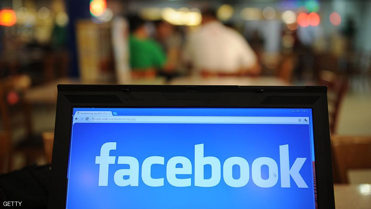 غرامات تهدد وسائل التواصل الاجتماعي