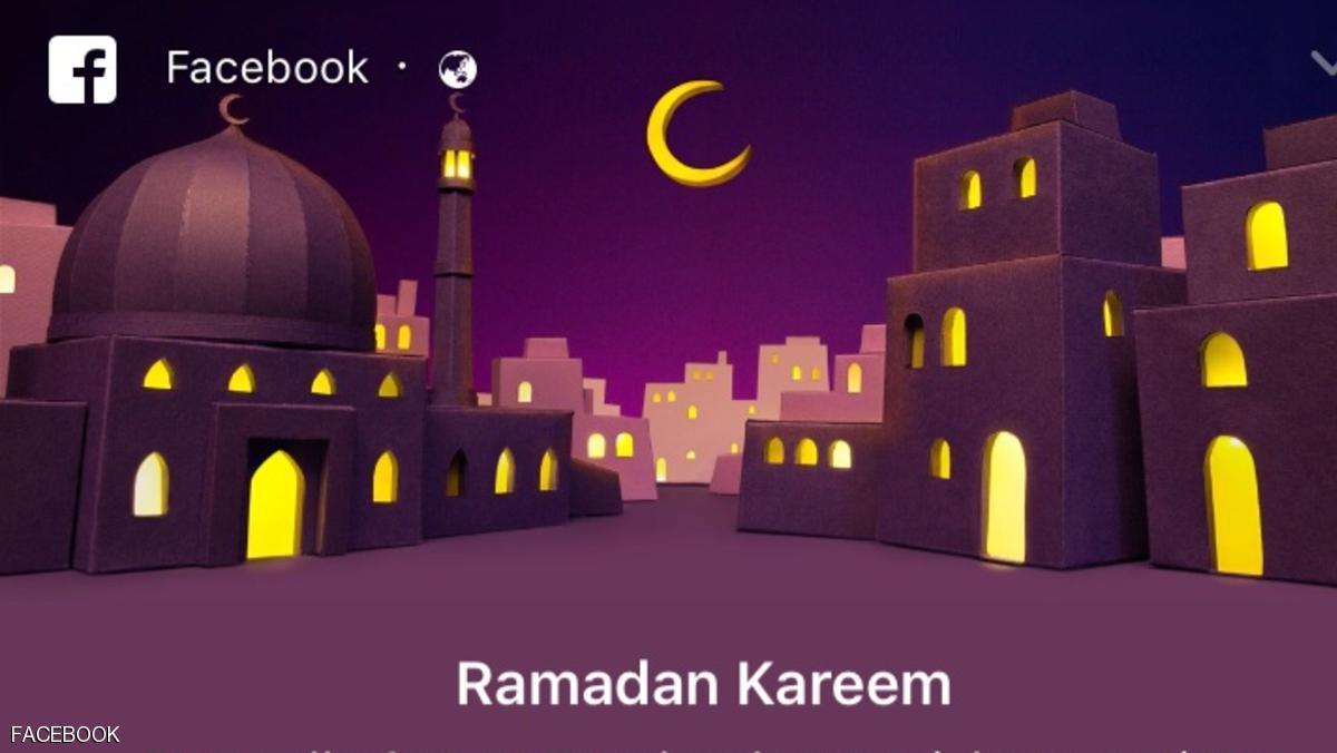 بالأرقام رمضان كريم جدا بالنسبة لفيسبوك