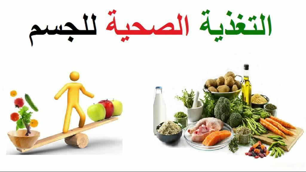 في رمضان هذه الأطعمة تؤثر على مزاجك