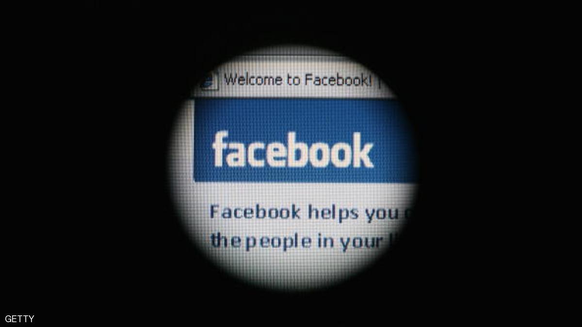 قانون فيسبوك للجنس والعنف ماذا يُنشر وماذا يُحذف