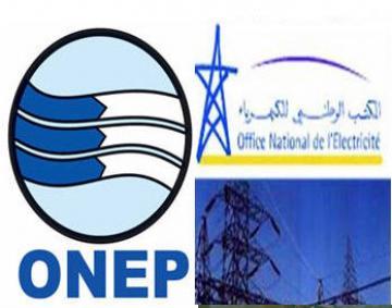 المكتب الوطني للكهرباء والماء الصالح للشرب : مباريات لتوظيف 899 منصب في عدة تخصصات