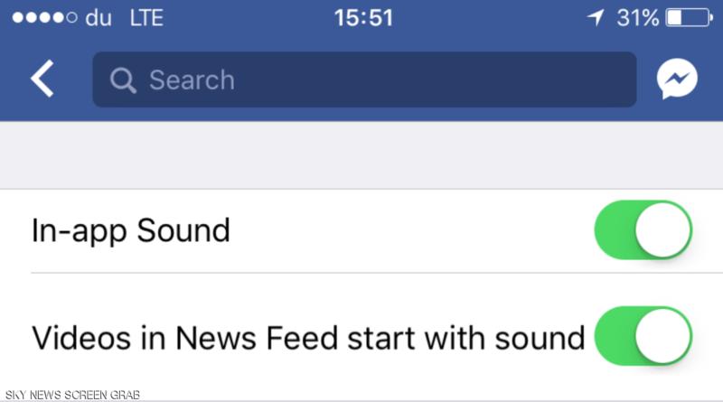 كيف تعطّل الصوت التلقائي المزعج في فيديوهات فيسبوك