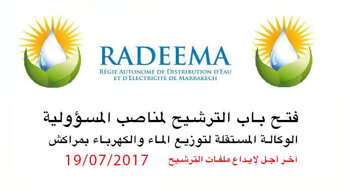 فتح باب الترشيح لمناصب المسؤولية بالوكالة المستقلة لتوزيع الماء والكهرباء بمراكش