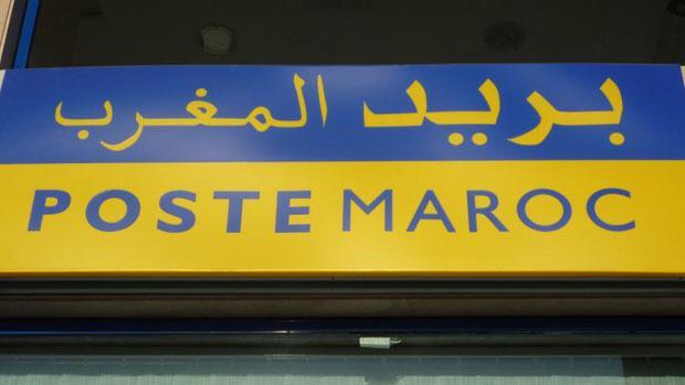 مباريات التوظيف ببريد المغرب في 16 منصبا