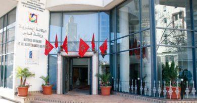 الوكالة الحضرية وإنقاذ فاس مباراة توظيف