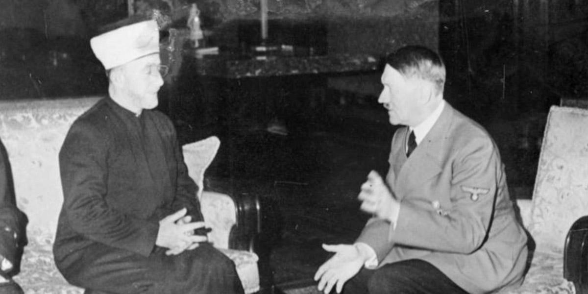 هتلر والعرب والإسلام من الوثائق المرفوع عنها السرية حديثا