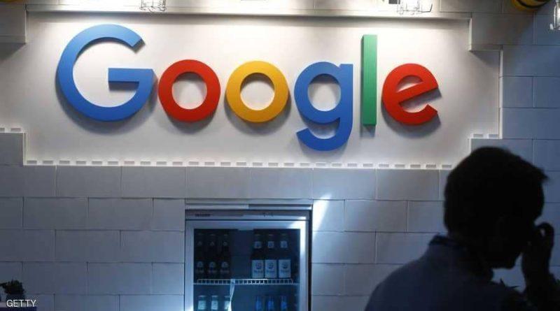 غوغل تسعى لتحقيق أرباح حتى من المرضى