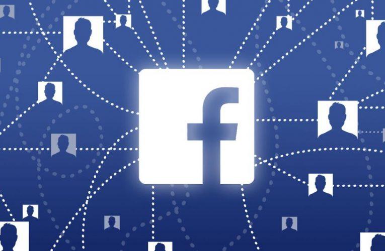 لجنة التجارة الفيدرالية الأمريكية تدعو إلى تفكيك فيسبوك.